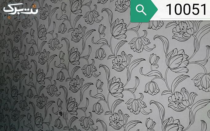 کاغذ دیواری آلمانی از دکوراسیون داخلی کاج