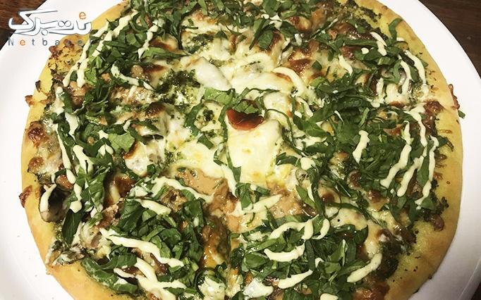 رستوران پرلو با پکیج ایتالیایی خوشمزه ویژه روزعشاق