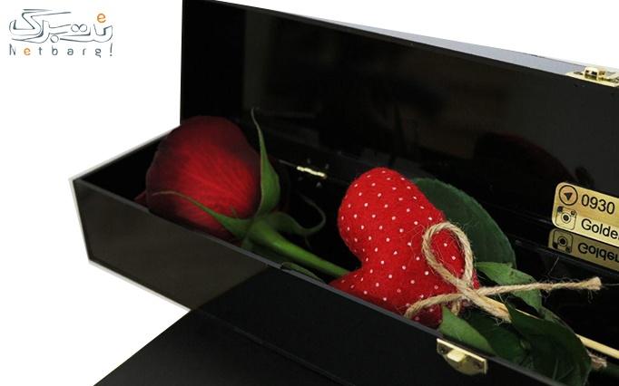 باکس رز و شکلات مدل slim از فروشگاه الماس طلایی