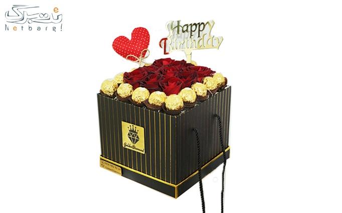 باکس گل رز و شکلات sweet از فروشگاه الماس طلایی