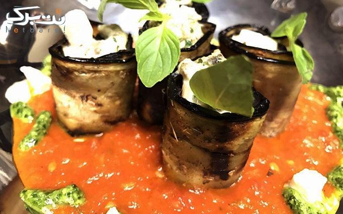 رستوران پرلو با منوی باز طعم های خوشمزه