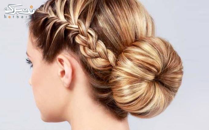 بافت موی شاخه ای در آرایشگاه هانا