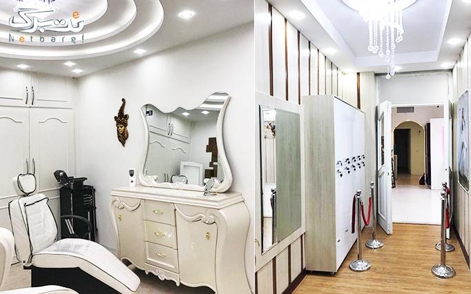 طراحی حنا در سالن زیبایی ناژین vip