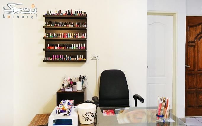 انواع بافت مو در آرایشگاه راز