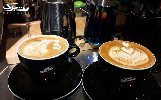 کافه کوکن با پکیج ویژه ولنتاین