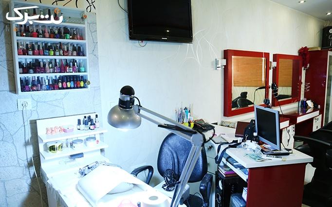 میکاپ یا شینیون در آرایشگاه پیوند