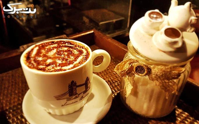 کافه آراد با منو باز کافی شاپ