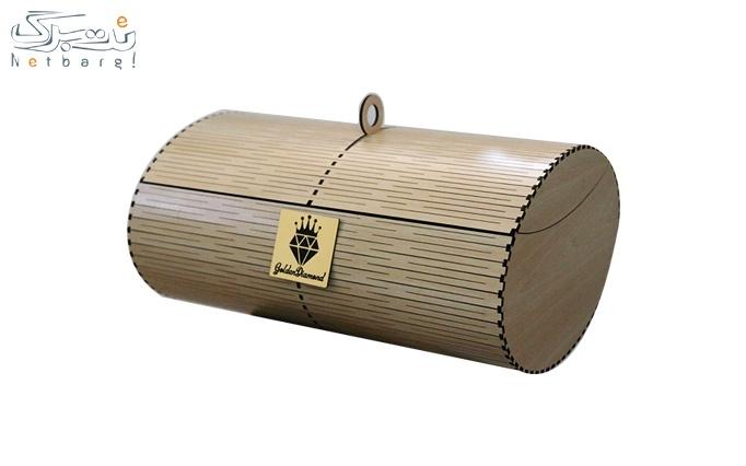 پکیج باکس2 تیکه louboutin از فروشگاه الماس طلایی