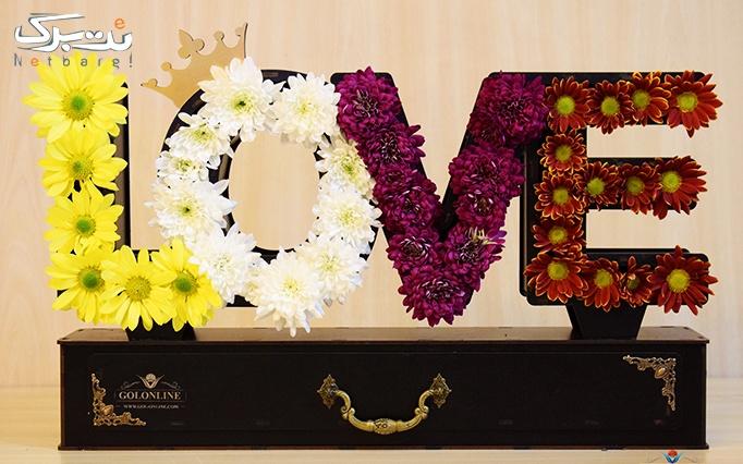 استند لاو ویژه ولنتاین با گل های رنگی + شکلات
