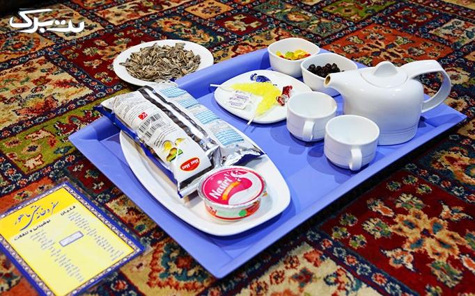 سفره خانه ماهور با سرویس چای سنتی دو نفره