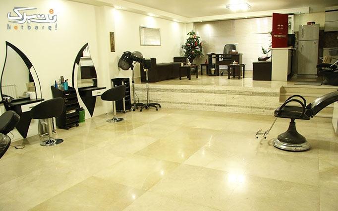 براشینگ مو در آرایشگاه فاطمه بانو