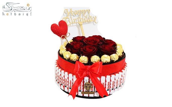 باکس رز و شکلات مدل lovly از فروشگاه الماس طلایی