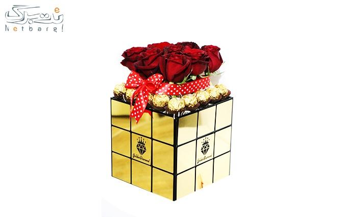 باکس رز و شکلات مدل withme از فروشگاه الماس طلایی