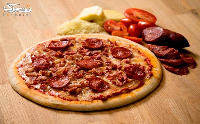 انواع پیتزاهای لذیذ در فست فود اینا