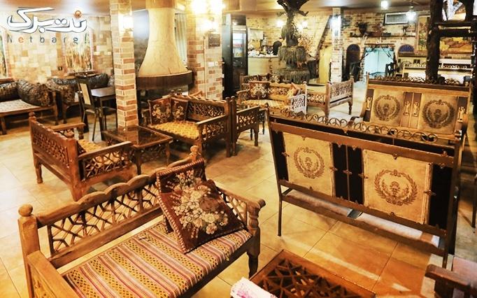 سرویس چای سنتی دونفره در کافه سرای دلستان