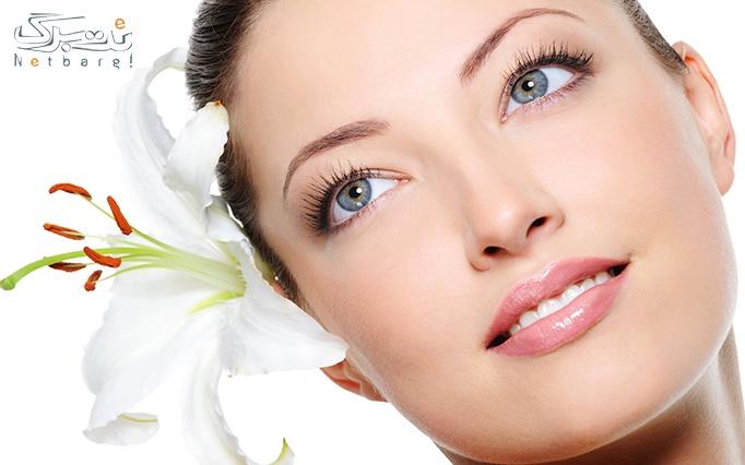 پاکسازی پوست صورت در آرایشگاه هانا