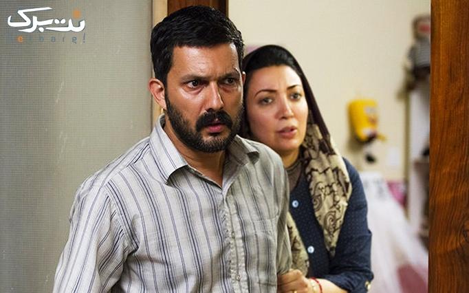 فیلم سینمایی سد معبر در سینما المپیک (19 بهمن)