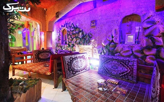 سفره خانه کاخ نگارستان با سرویس چای سنتی دو نفره