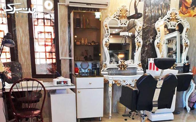 کراتینه مو در سالن زیبایی سی دو