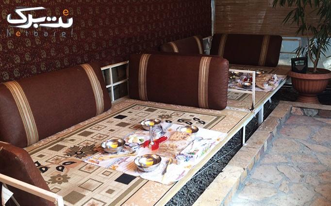 رستوران آبان(ننجون سابق) با انواع چلو