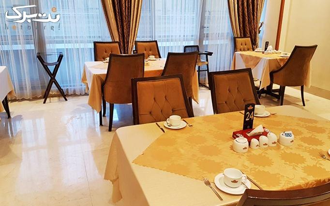 هتل نگین پاسارگاد با بوفه صبحانه بی نظیر
