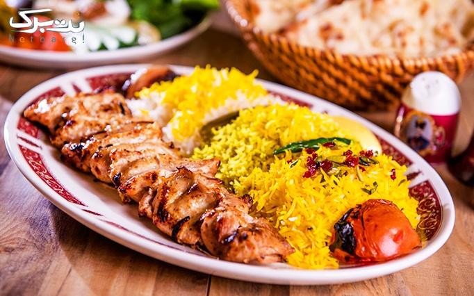 رستوران سنتی سرداب با غذاهای متنوع