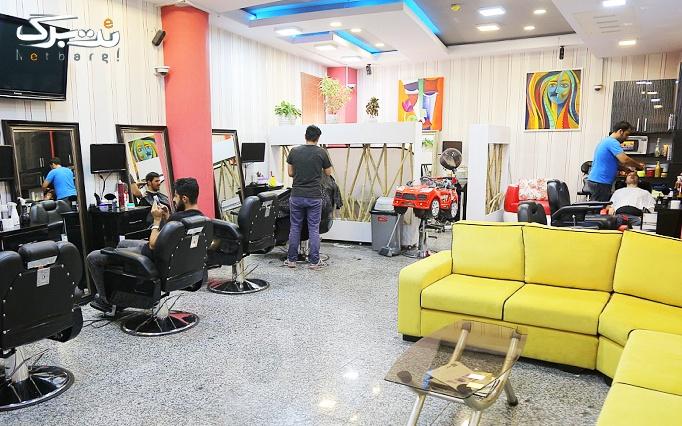 اصلاح سر در آرایشگاه مردانه دیپلمات