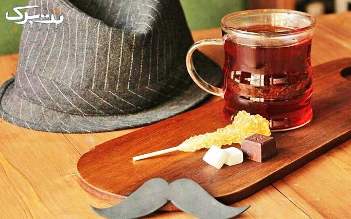 کافه سیبیل با منو کاپوچینو،قهوه و دمنوش ها