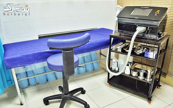 تزریق ژل در مطب دکتر نویدی
