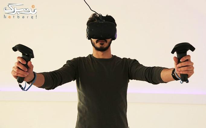 لحظاتی سرشار از هیجان و شادی در کلوب 360 مگامال