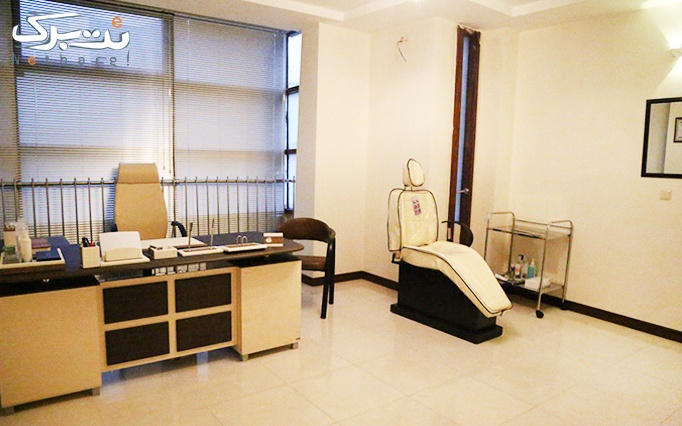 مزوتراپی در مرکز پزشکی السا