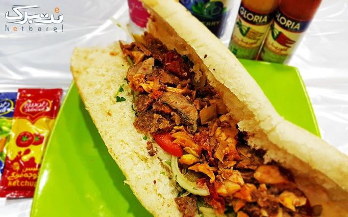کباب ترکی سالار با منوی باز انواع کباب ترکی