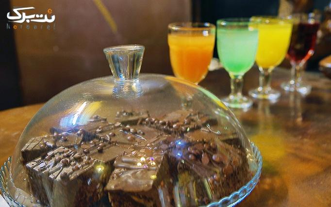 کافه کلاسیک طاها با سرویس چای سنتی دو نفره