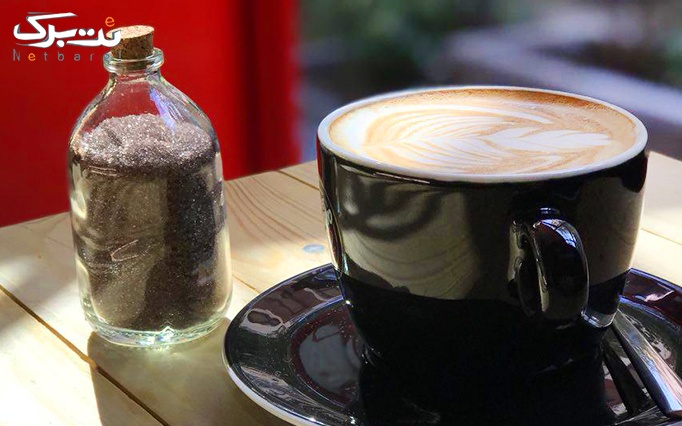 کافه کوکن با منوی باز صبحانه های ملل