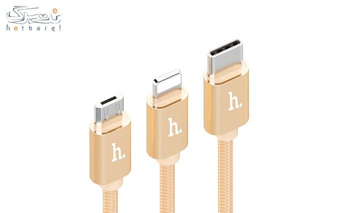کابل x2 سه سر از شرکت شبکه داده هوپاد