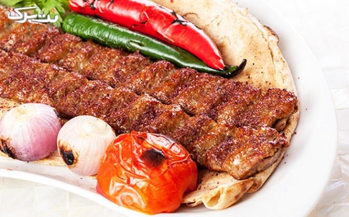 رستوران اعلاء با منو باز غذاهای ایرانی