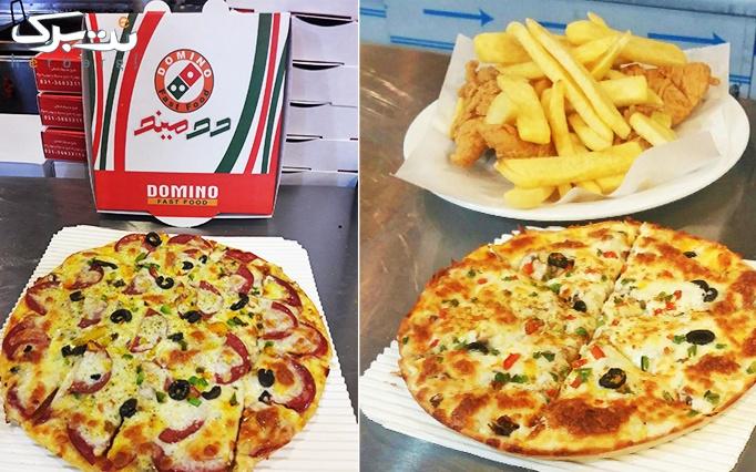 فست فود دومینو با منوی باز پیتزاهای لذیذ و خوشمزه