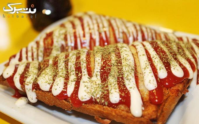 شام اسنک با پکیج دو تایی اسنک گوشت رست بیف لذیذ