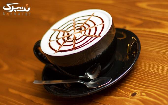 کافه پیکسل با منوی کافی شاپ