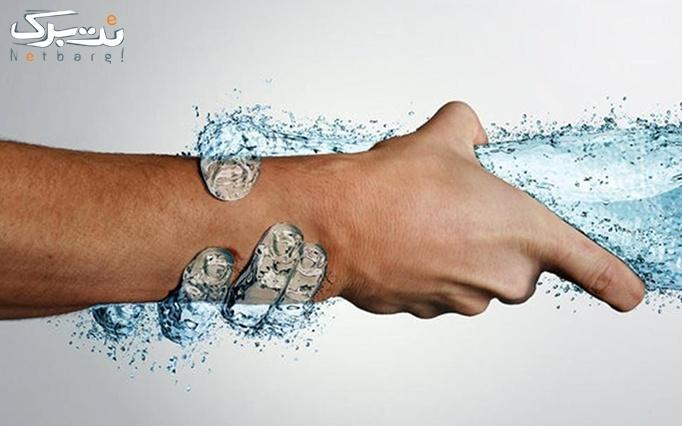 آب درمانی ویژه بانوان در مجموعه ورزشی هیروس راد