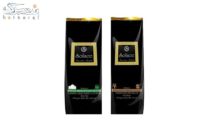 قهوه سبز قهوه رژیمی+شکر قهوه ای سولیس Solace