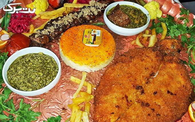 رستوران گیلانی آریامن با انواع غذاهای ایرانی