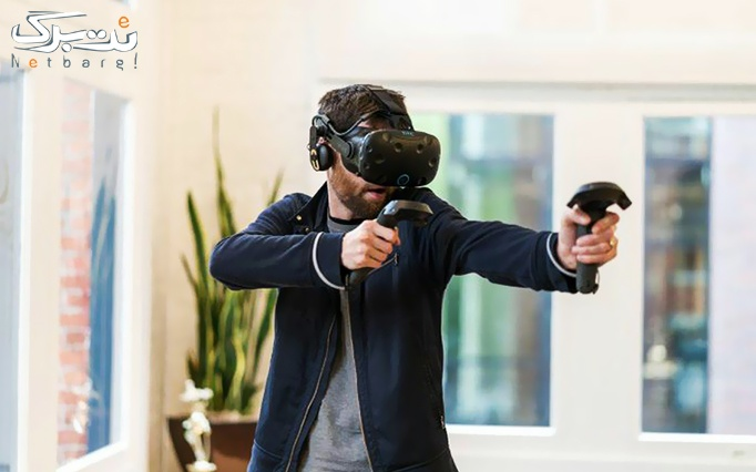 هیجان بالا در شبیه ساز واقعیت مجازی فیزیکی