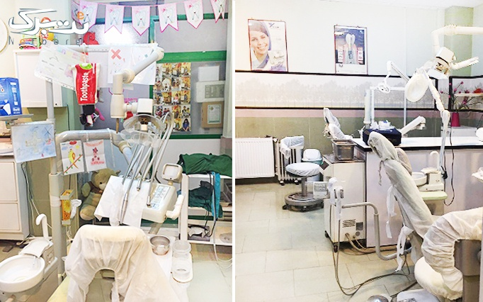 جرم گیری و بروساژ دندان در مرکز جراحی فارابی