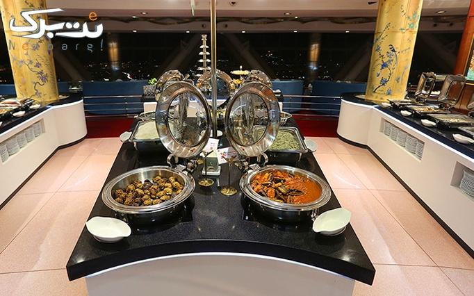 بوفه شام مجلل رستوران گردان برج میلاد
