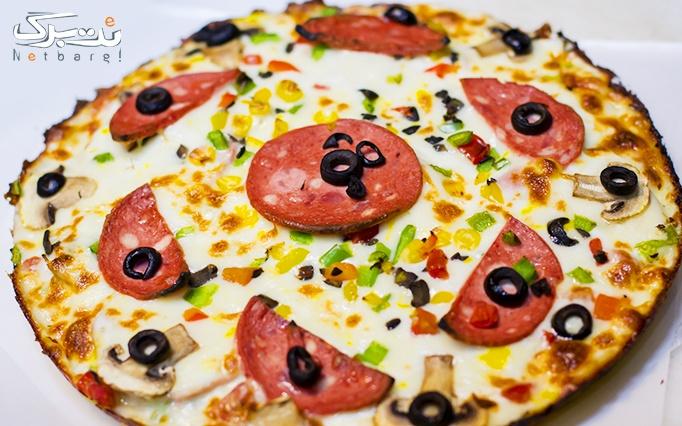 خانه اسلایدر با منوی باز پیتزا