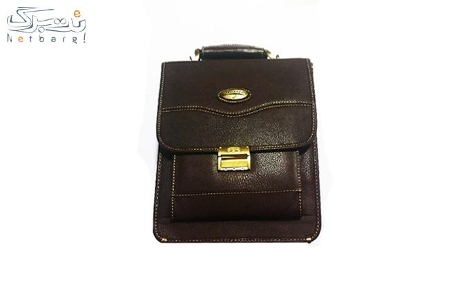 کیف اداری کشیده تک قفل از فروشگاه کیف کلاسیک