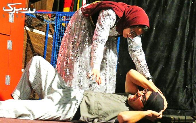 نمایش کمدی موزیکال نقی پا طلا عروسی میکند