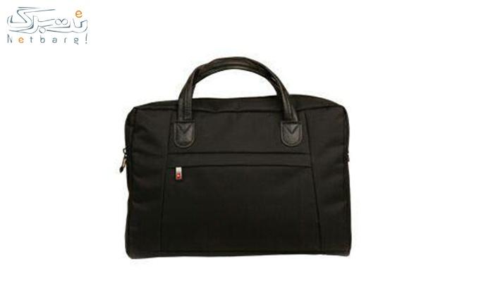 کیف برزنتی دو دسته چرمی از آریا چرم