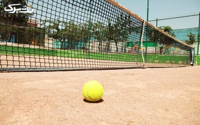 آموزش تنیس در آکادمی توپ طلایی